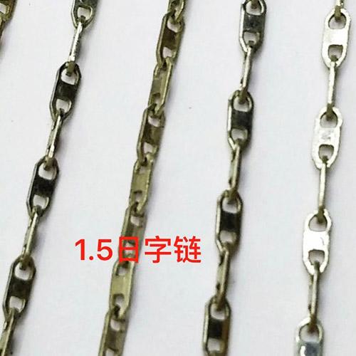 不銹鋼飾品鏈