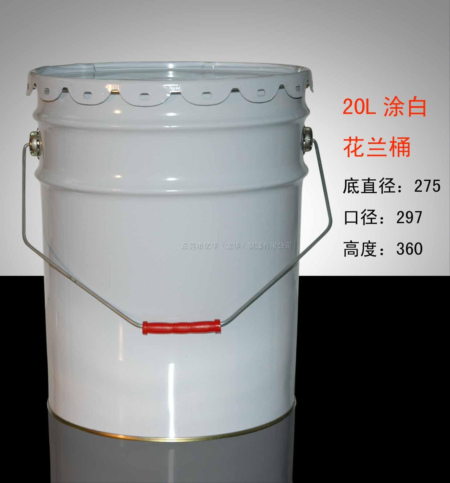 方形油漆桶包装
