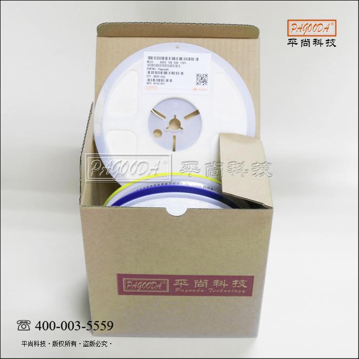 0805封装 104贴片电容规格产品