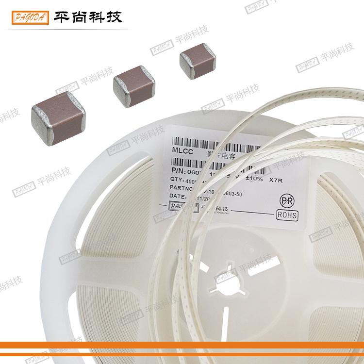 微波炉贴片高压电容