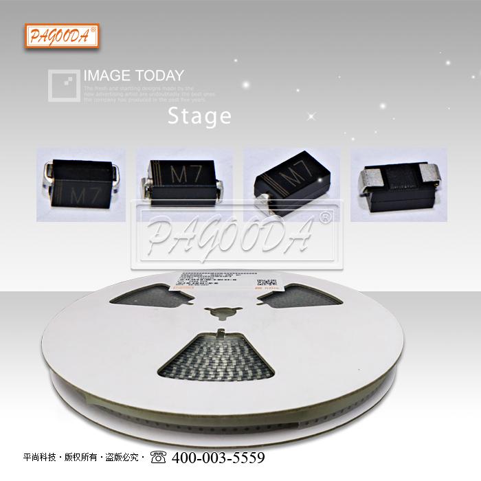 家用电器电路常用贴片二极管