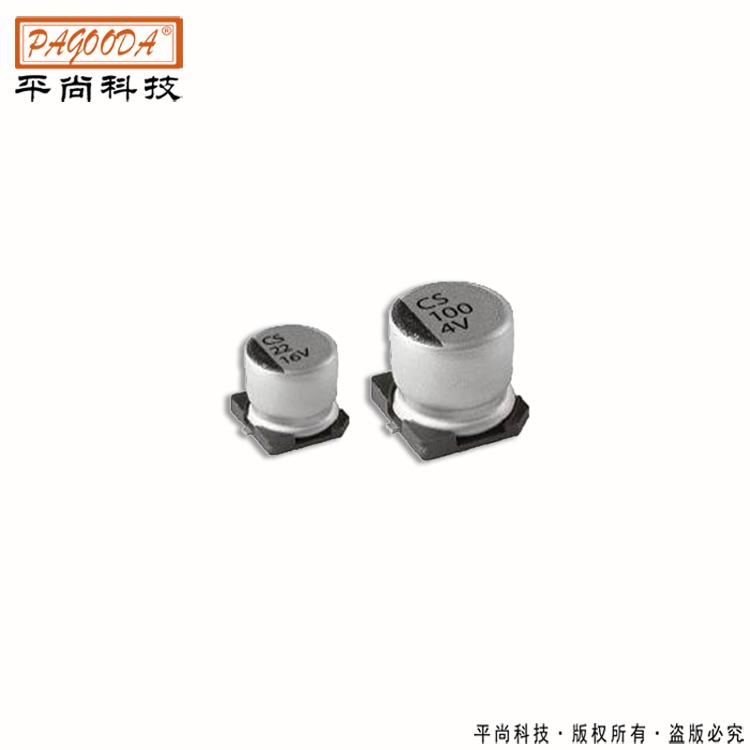 機械手專用鋁電解電容