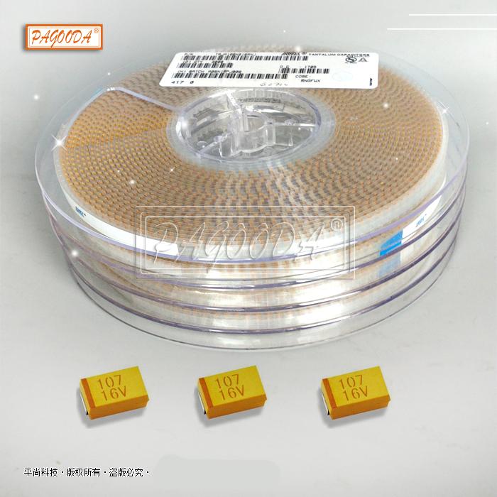 音頻播放器專用電子 鉭電容