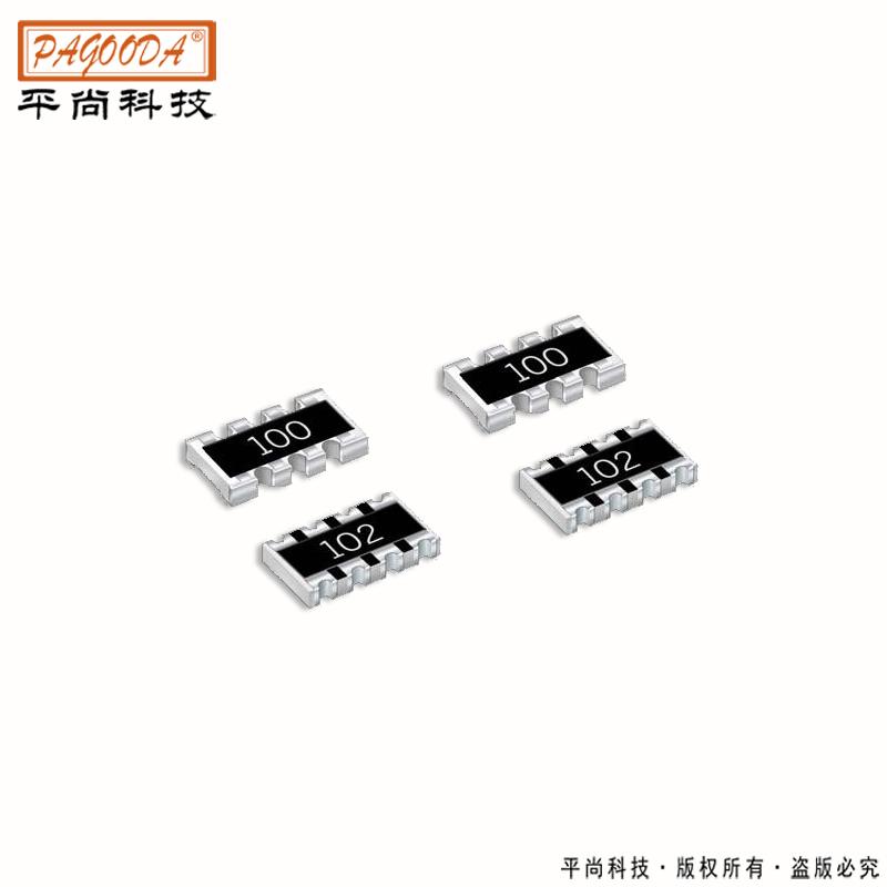 東莞排阻生產公司 供應各種型號電阻排