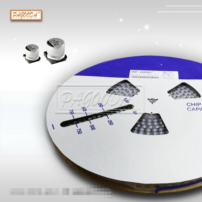 220uf 50V貼片鋁電解電容