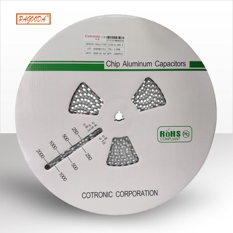 ?0605鋁電解電容系列-±20%-售后保障