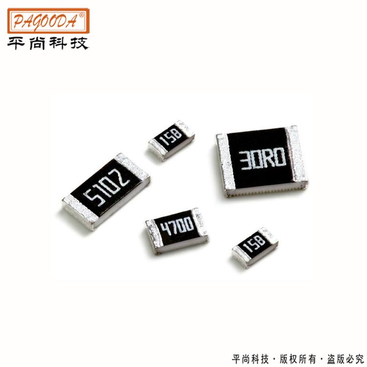 ?0805精密貼片電阻系列-品種多樣