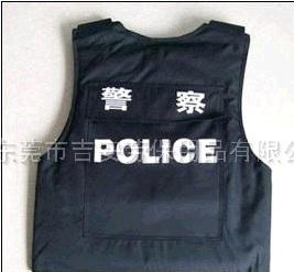 软质防刺衣/防刺服防刺背心/防护服/自身防卫