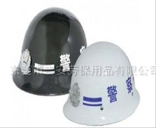 警查钢盔-东莞劳保用品批发