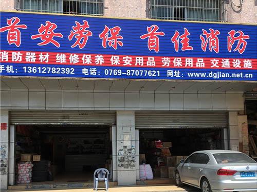 滕州太阳岛劳保厂logo