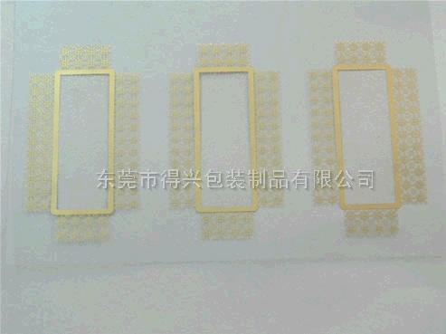 透明PVC烫金天地盖盒