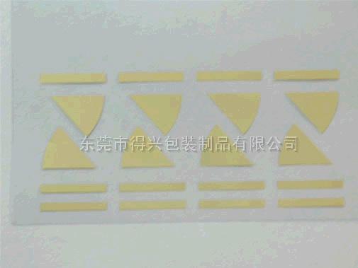 透明PVC烫金  折盒
