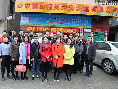 廣西柳州商貿考察團前來我司指導工作