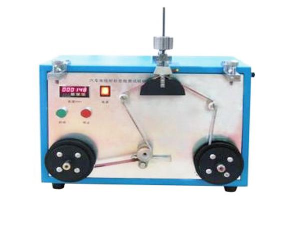 YH-8260汽車電線耐砂皮拖磨試驗機