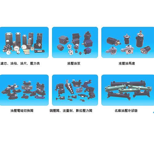 黄江塑胶机配件