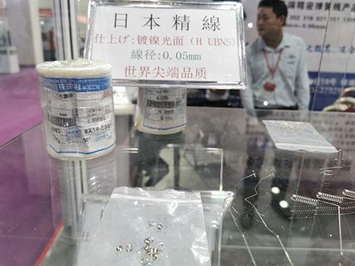 日本米奇模具弹簧