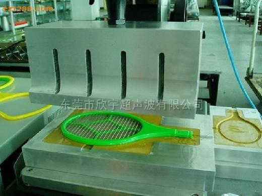 超声波模具,超声波设备厂家