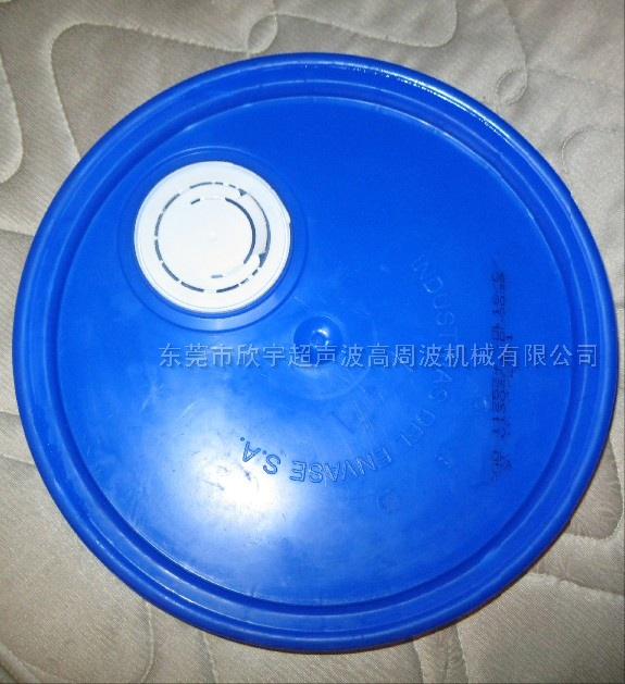 塑料机油桶盖焊接用超声波塑料焊接机
