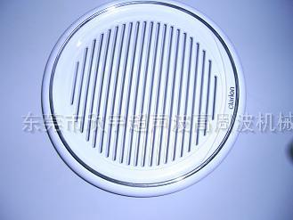 超声波塑胶件