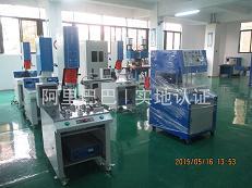 XY-3200W自动转盘式超声波焊接机