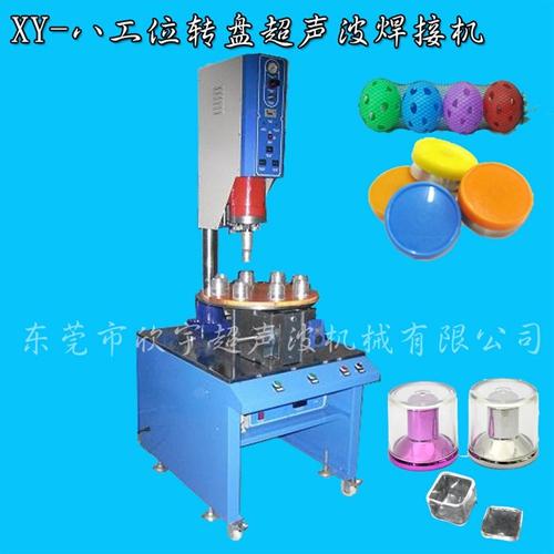 转盘式超声波塑焊机3200W