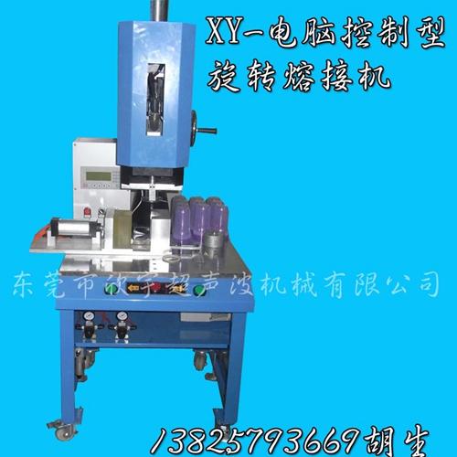 120-250定位式塑胶熔接机