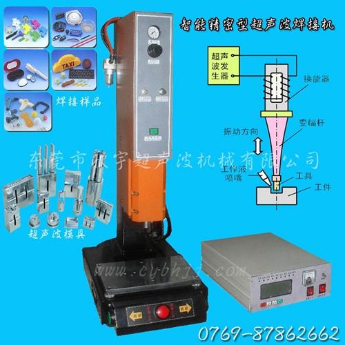 35K超声波塑料焊接机智能精密型