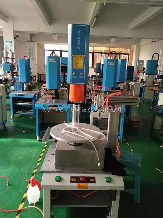 XY-3200W八工位转盘超声波塑料焊接机