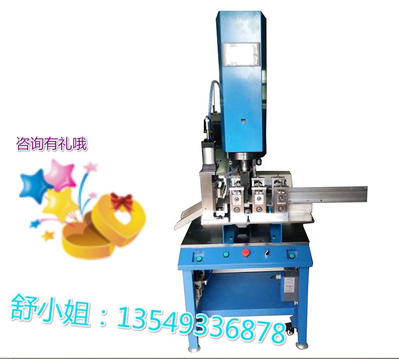 超声波焊接机刷洗大王智能全自动全套切断机械设备塑料焊机
