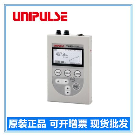 UNIPULSE TM400专用UTMⅡ/UTMV便携式测力仪表(扭矩/位置(角度·距离))