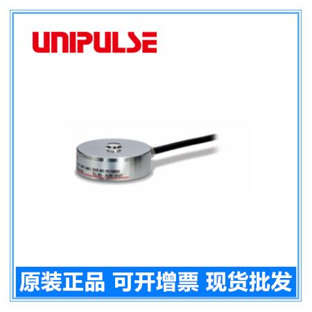 UNIPULSE UNBF压缩性传感器