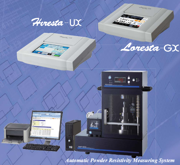 全自动粉体电阻率测试系统MCP-PD600