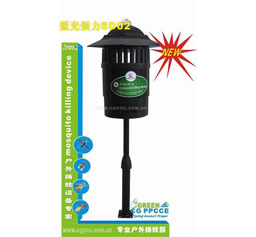 蓝光强力户外捕蚊器