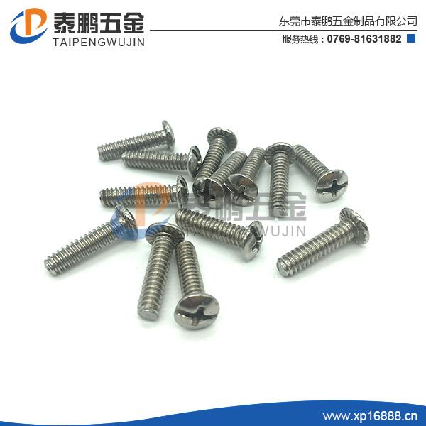 不銹鋼英制防滑螺絲