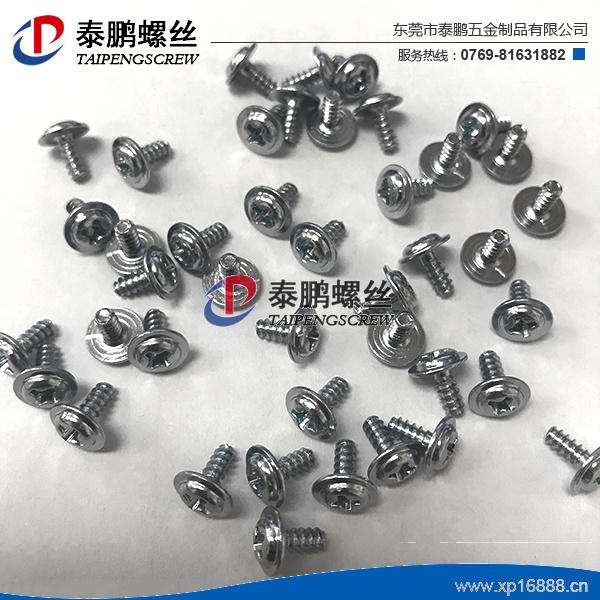 十字介子螺丝PWB2.5-8