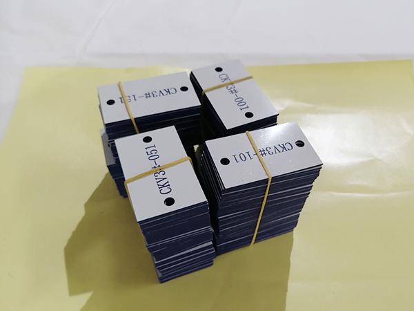 印刷包装设备铭牌生产