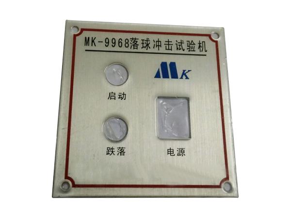 机械设备类控制面板生产