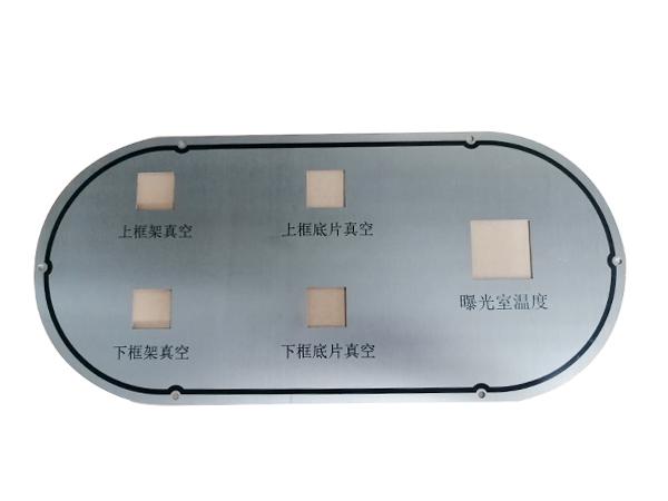 机械设备类控制面板制作