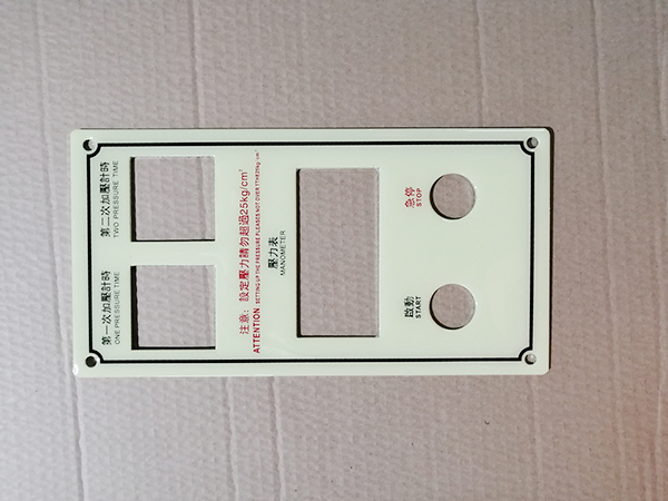 东莞机械设备类控制面板生产