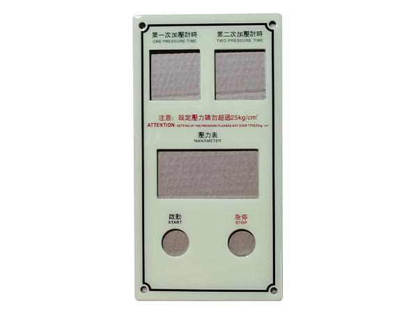 东莞机械设备类控制面板厂家