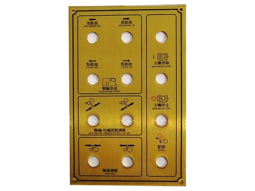 东莞机械设备类控制面板