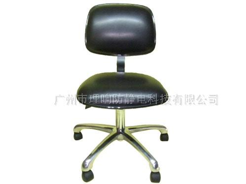 防静电皮面靠背椅06