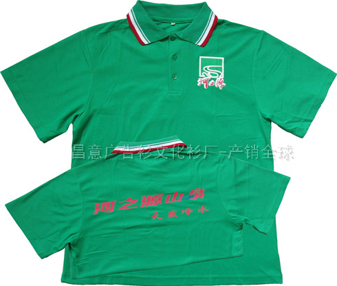 東莞工作服,廠服,工衣服裝加工