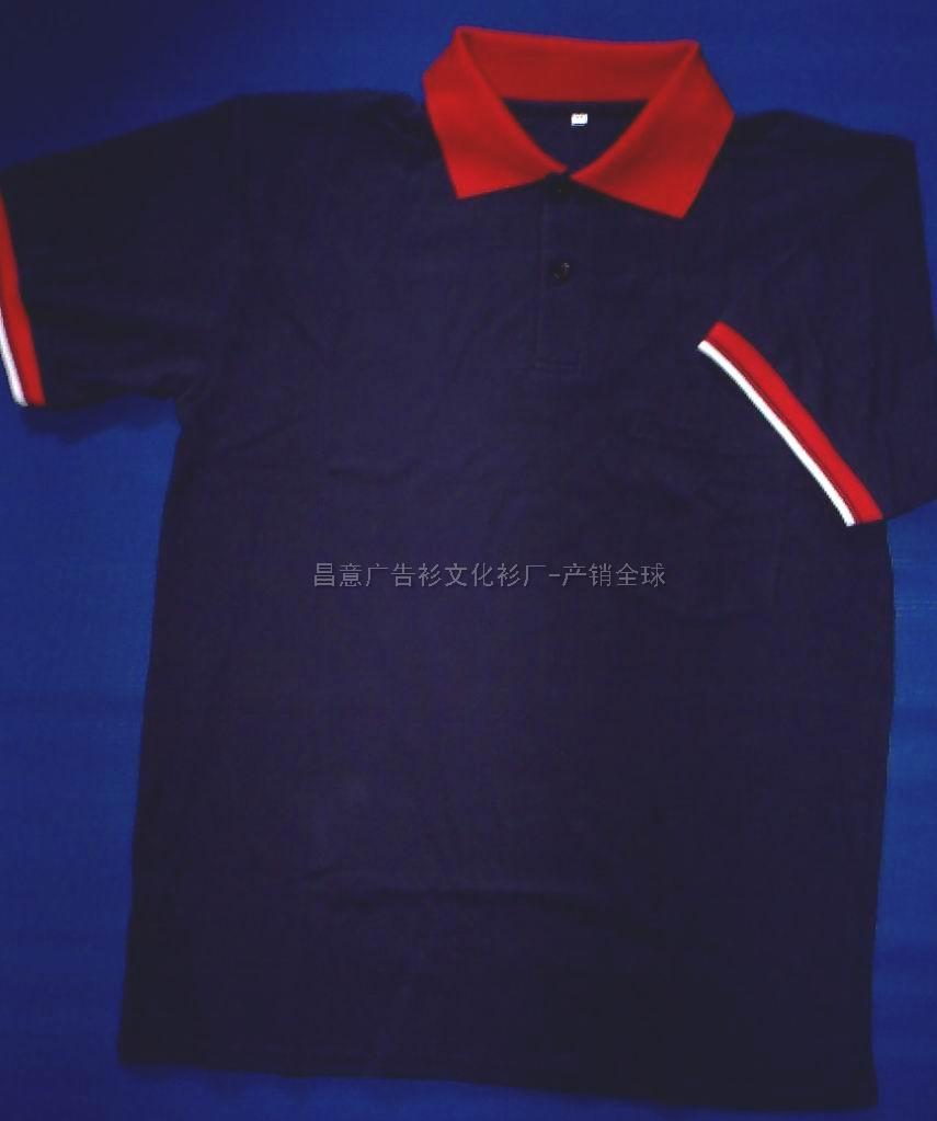 東莞針織衫,T恤衫,運動衫加工