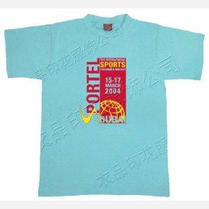 遼寧廣告衫.文化衫.禮品服.圓領衫.T恤