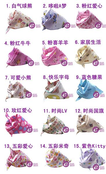东莞头巾|工厂头巾|职业头巾1.5元/条起