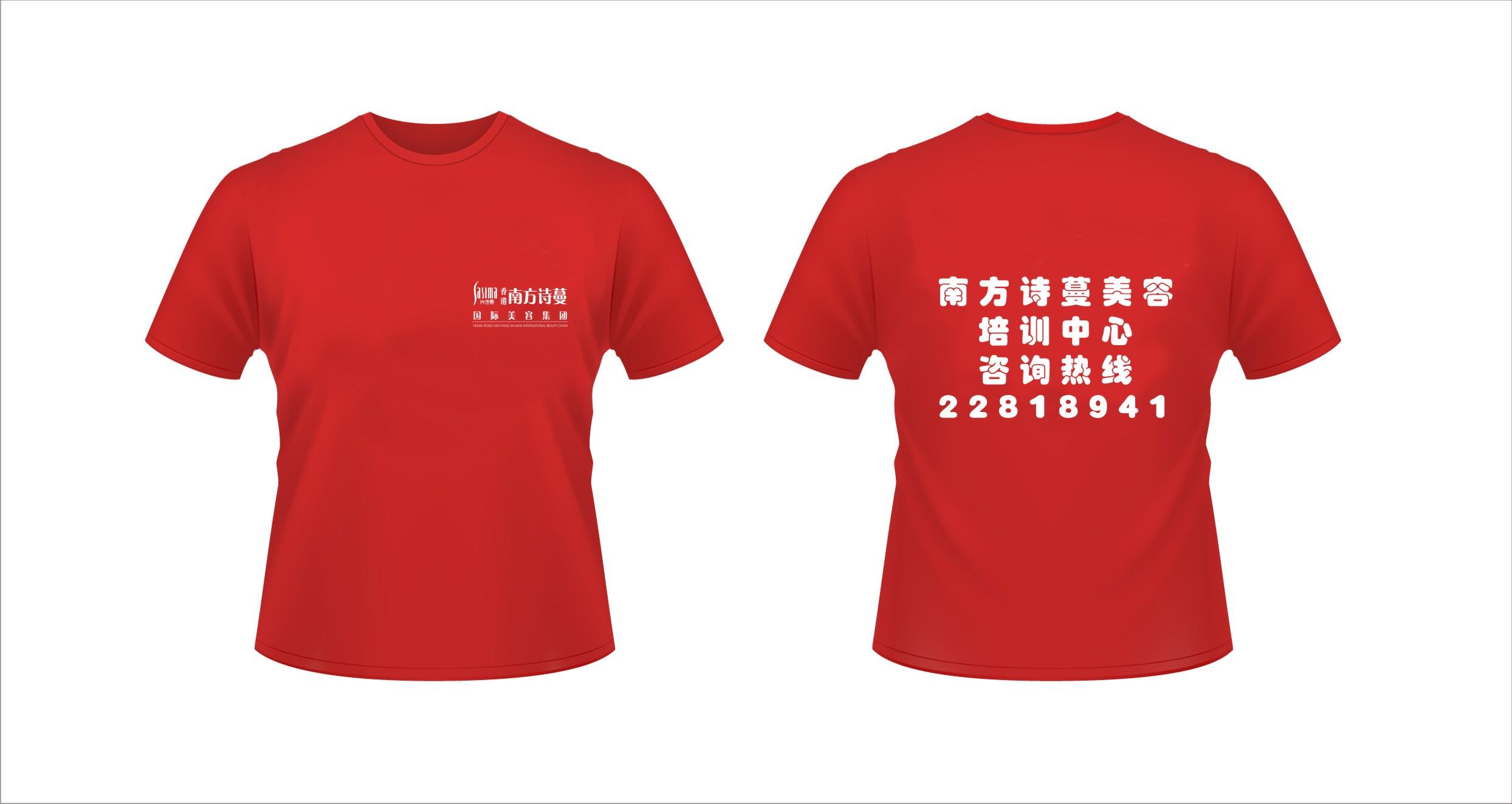 河北广告衫.圆领衫.礼品服.文化衫.T恤