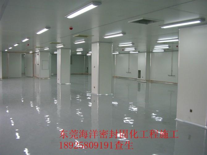 惠州防静电地板安装海洋分公司提供惠州防静电地板安装价格