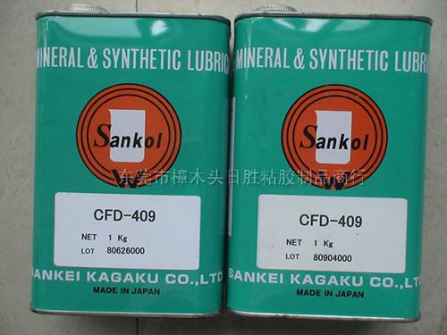 氟素干性油膜-CFD-409