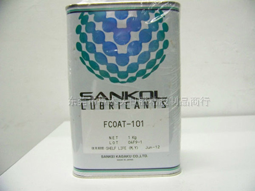 速干性润滑剂---Fcoat-101